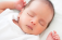 The ABCs of Safe Sleep: What You Can Do to Prevent SIDS